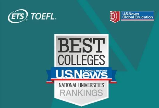 2021U.S.News TOP100院校托福成绩最低要求汇总